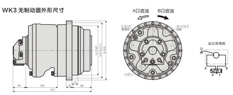 00cd31h液压传动装置图片
